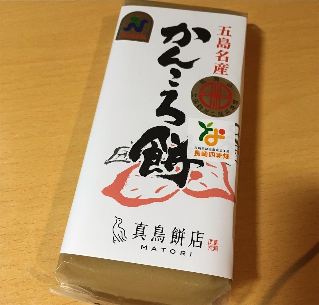 f:id:miyakokara:20190430092844j:image
