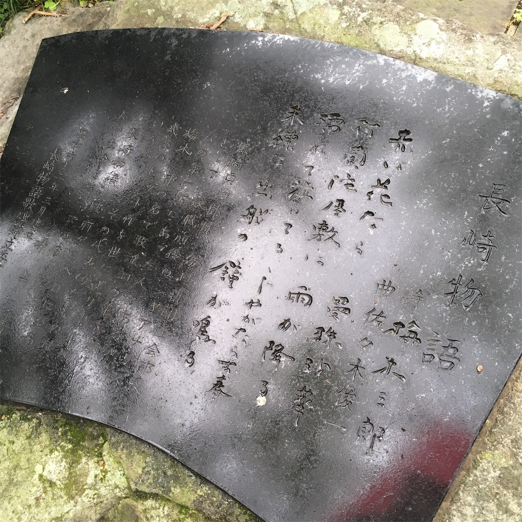f:id:miyakokara:20190501044218j:image