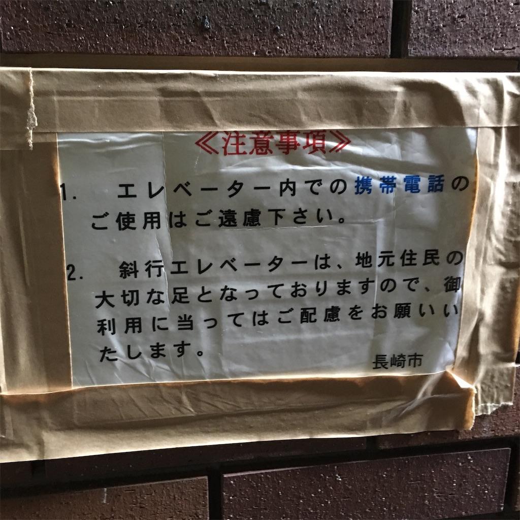 f:id:miyakokara:20190501045249j:image