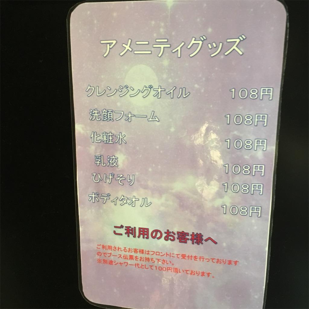 f:id:miyakokara:20190501070057j:image