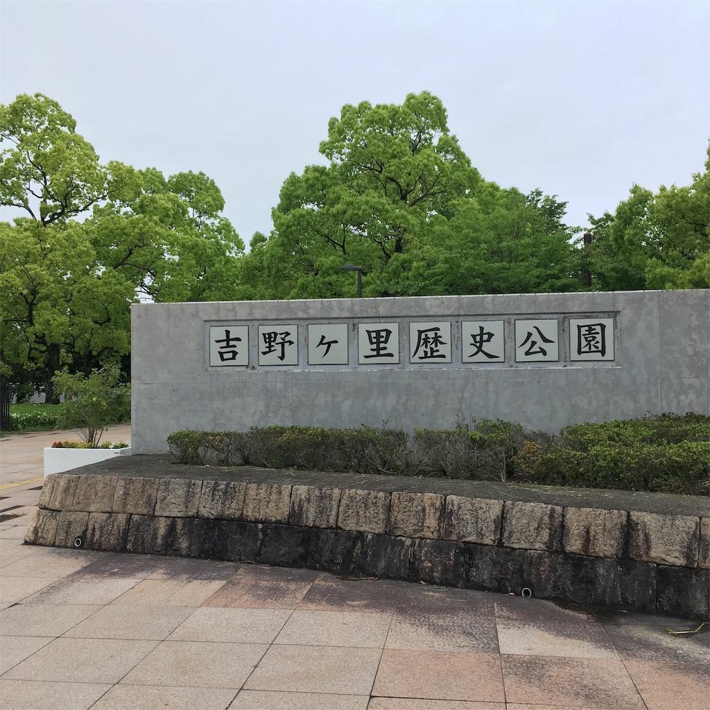 f:id:miyakokara:20190502082928j:image