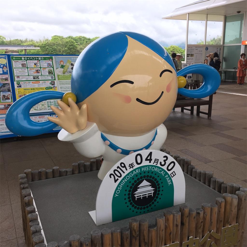 f:id:miyakokara:20190502083644j:image
