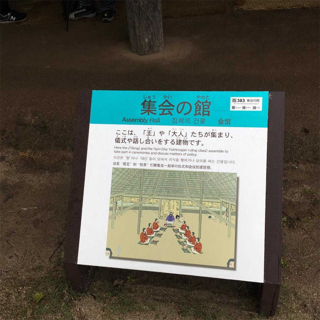 f:id:miyakokara:20190502085501j:image