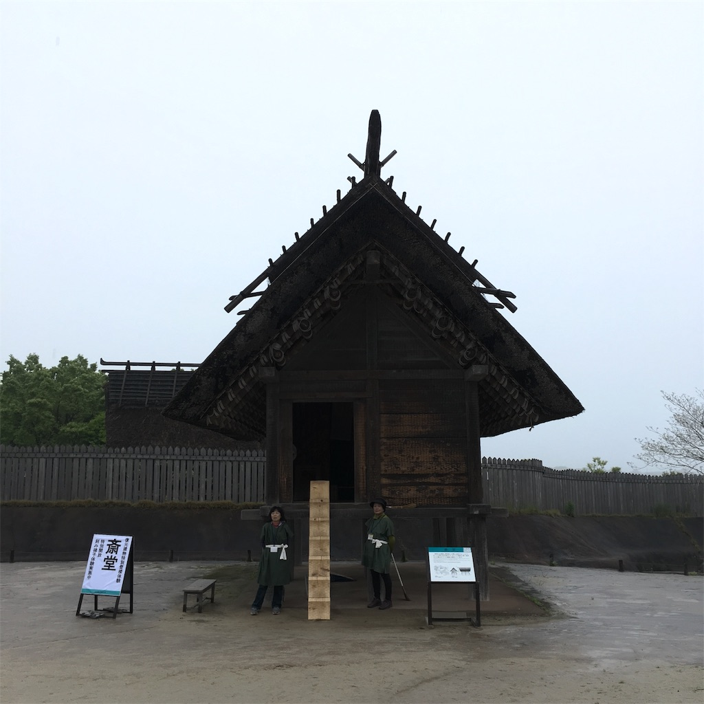 f:id:miyakokara:20190502112800j:image