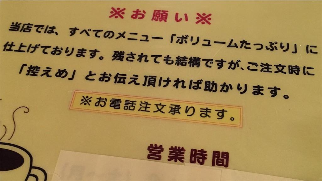 f:id:miyakokara:20190502113803j:image