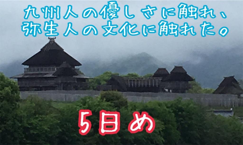 f:id:miyakokara:20190502115208j:image