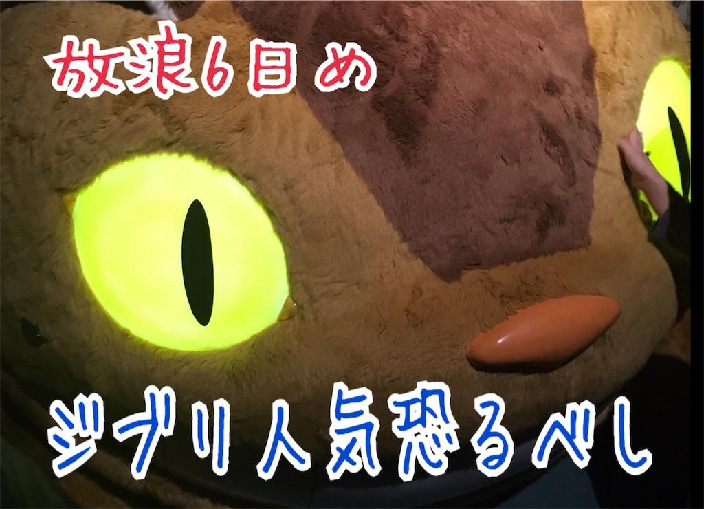 f:id:miyakokara:20190506184534j:image