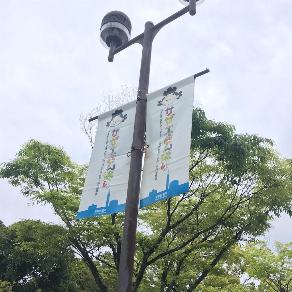 f:id:miyakokara:20190506190744j:image