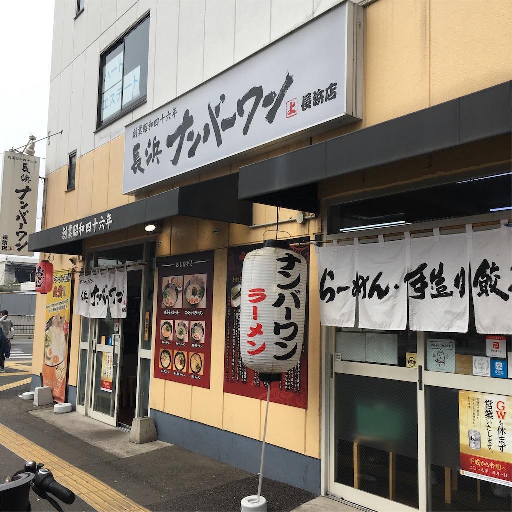 f:id:miyakokara:20190506193148j:image