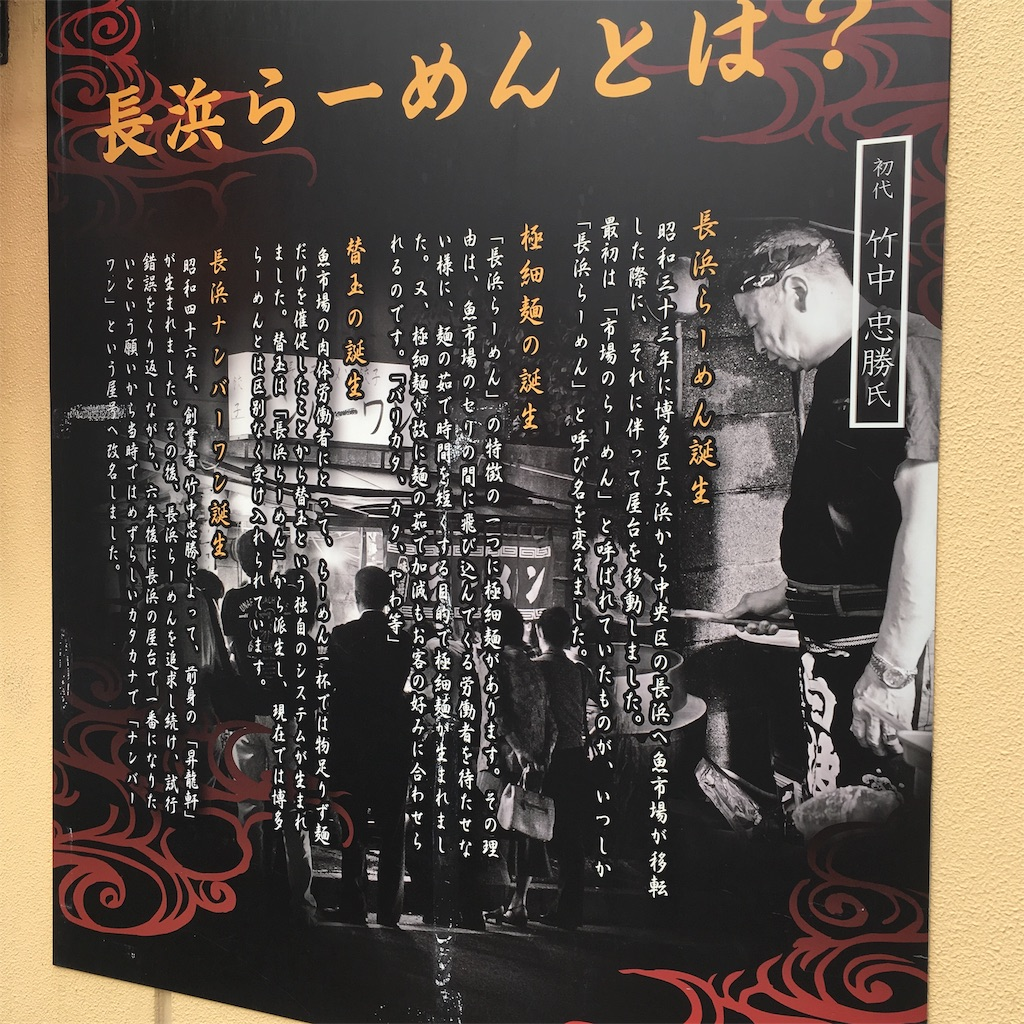 f:id:miyakokara:20190506193230j:image
