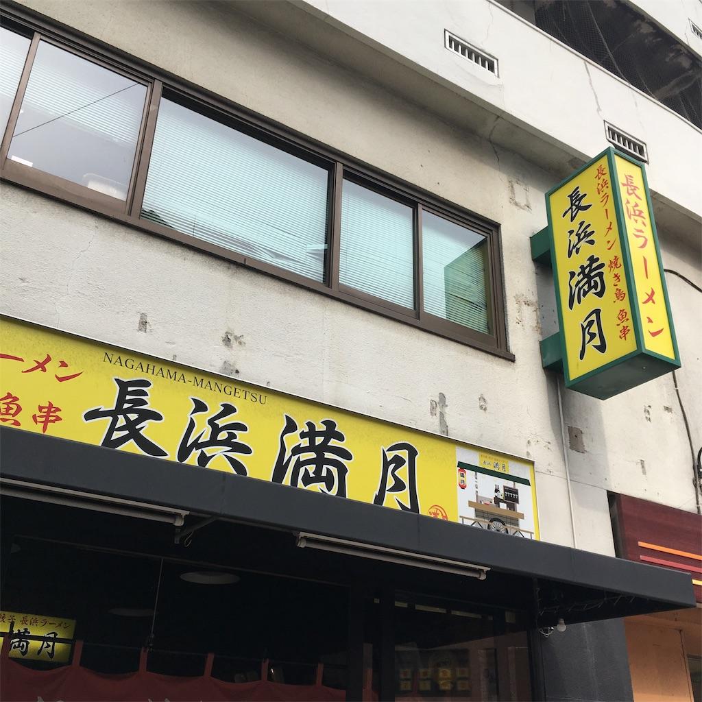 f:id:miyakokara:20190506193655j:image