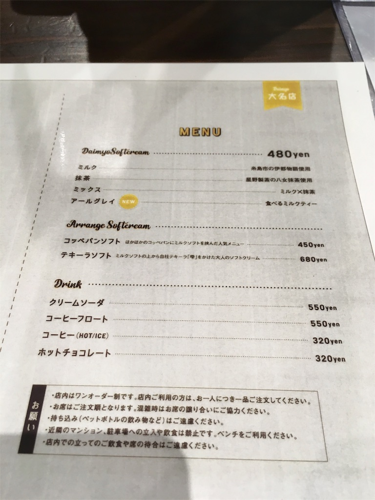 f:id:miyakokara:20190506194034j:image