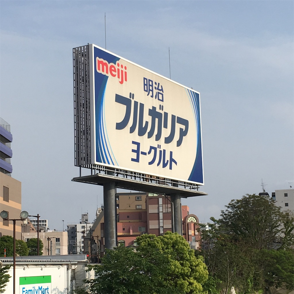 f:id:miyakokara:20190506194433j:image