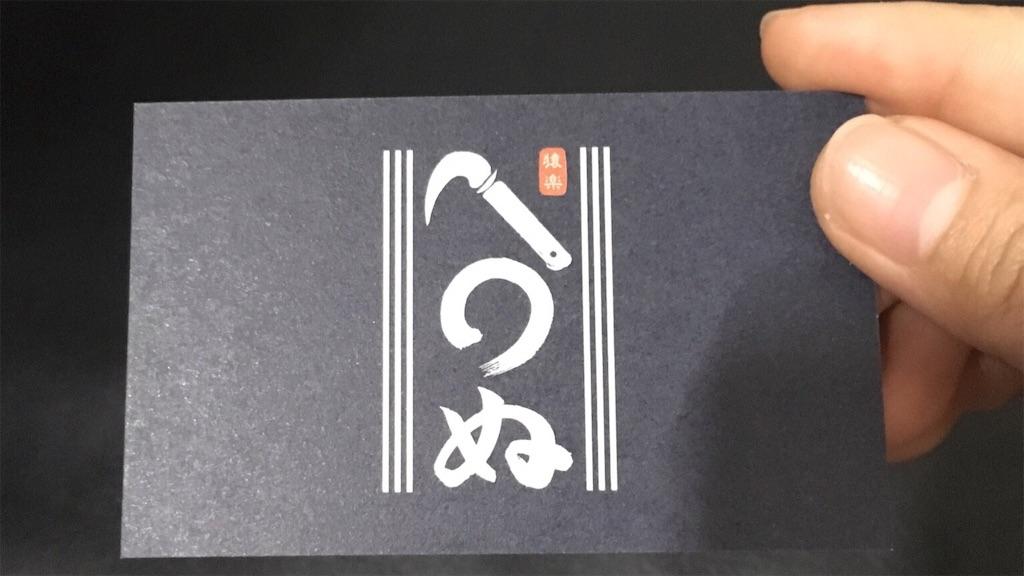 f:id:miyakokara:20190507100052j:image