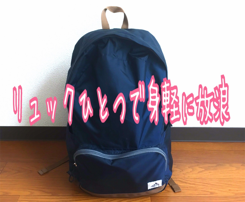 f:id:miyakokara:20190510190456j:image