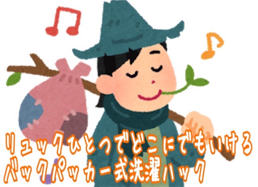 f:id:miyakokara:20190515073116j:image