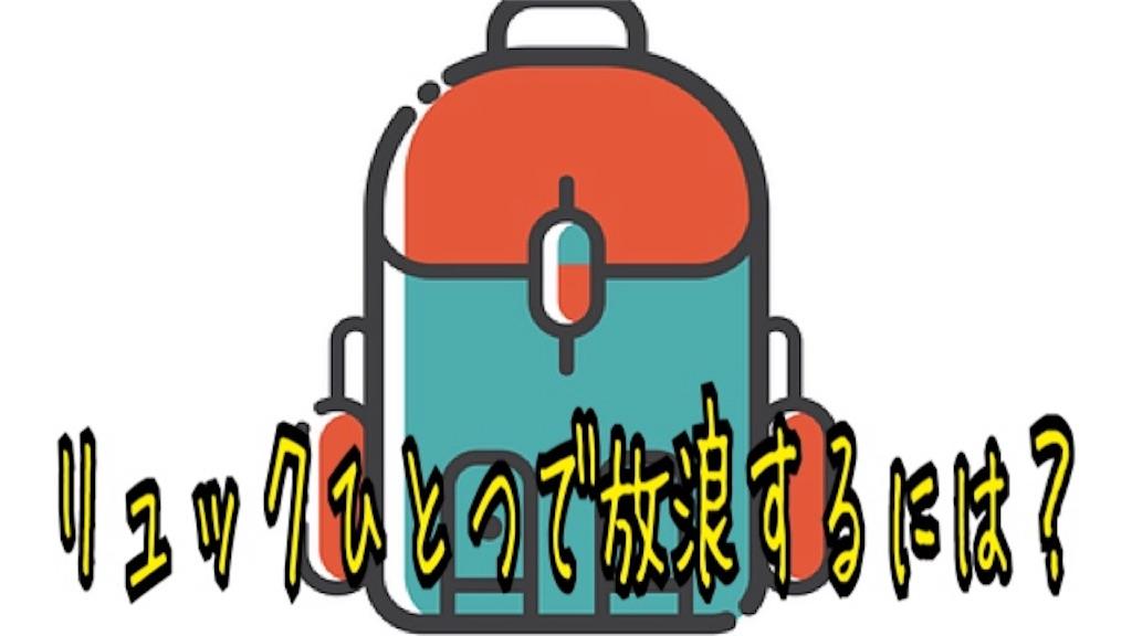 f:id:miyakokara:20190521155403j:image