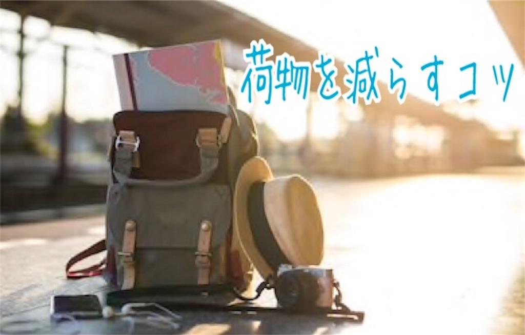 f:id:miyakokara:20190523145106j:image