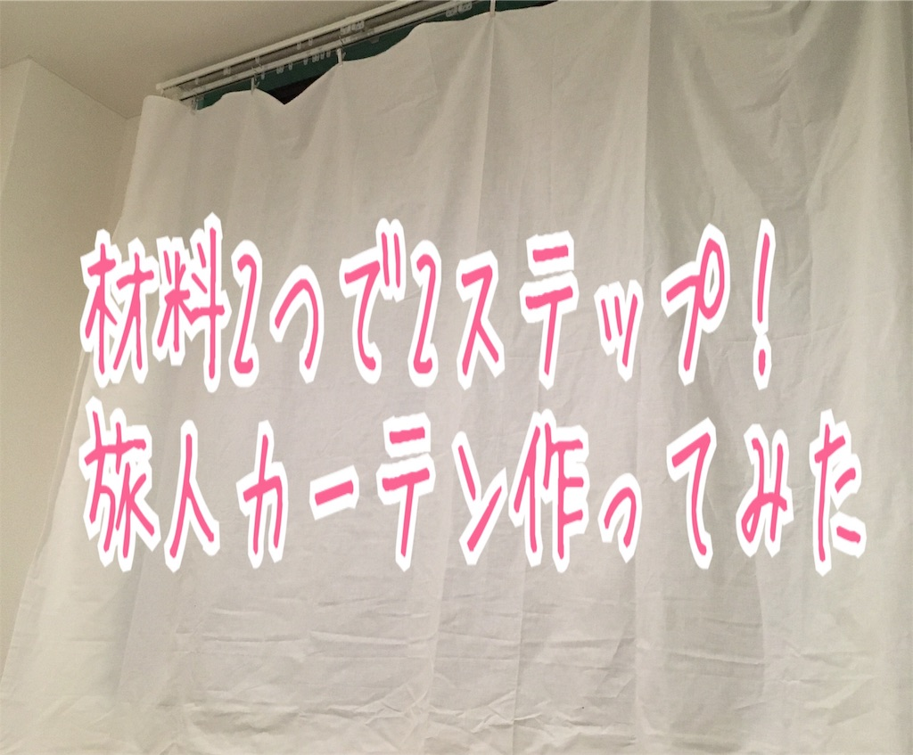 f:id:miyakokara:20190524144537j:image