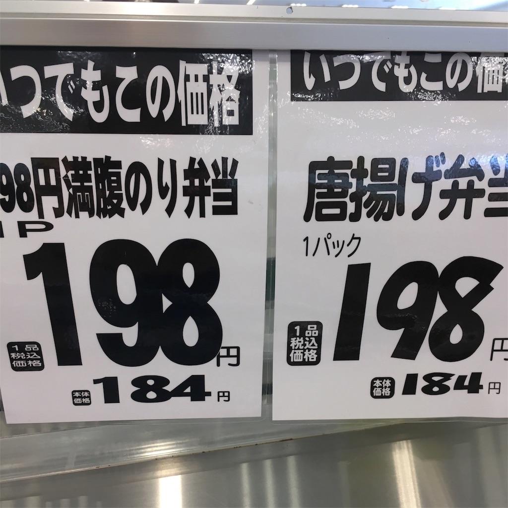 f:id:miyakokara:20190528064710j:image