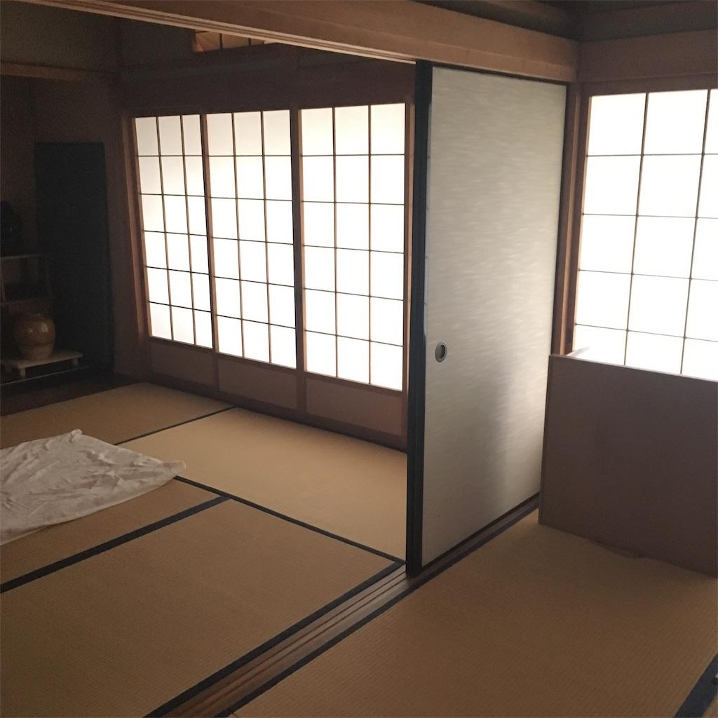 f:id:miyakokara:20190602141812j:image