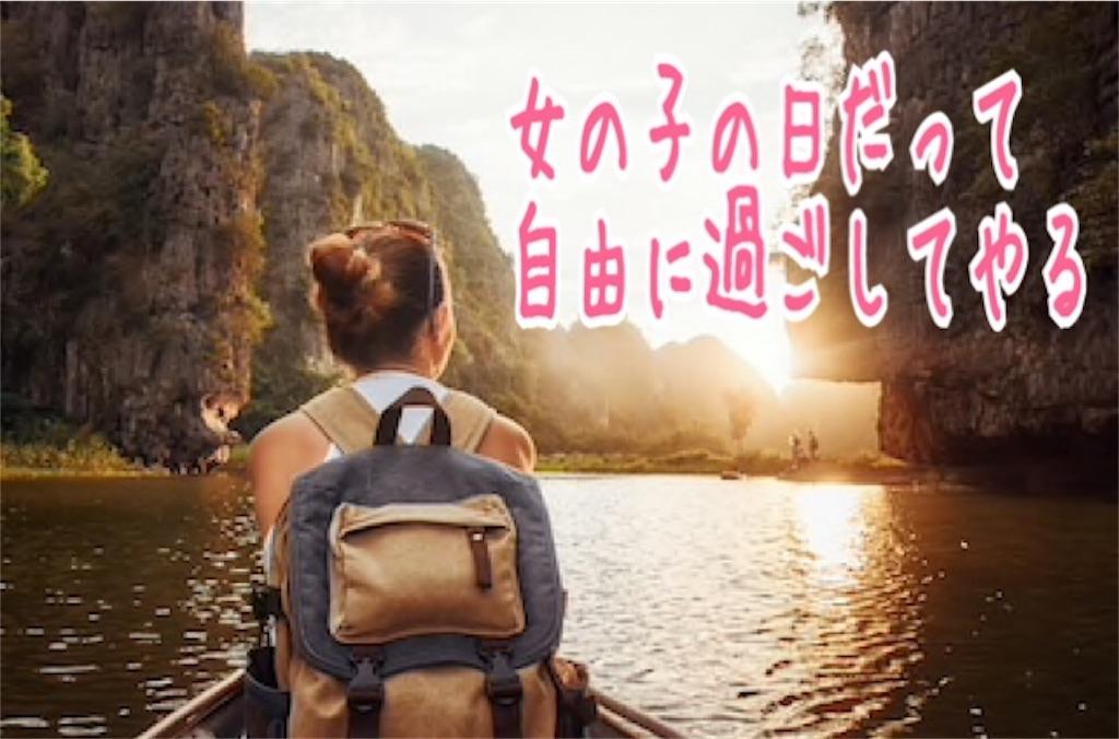 f:id:miyakokara:20190606235547j:image