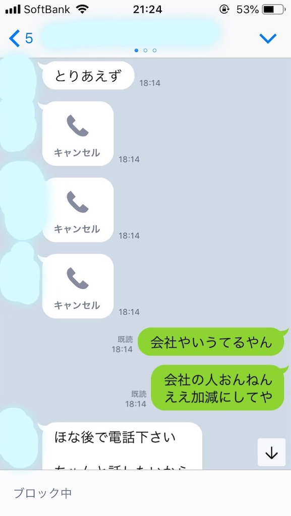 f:id:miyakokara:20190611092745j:image