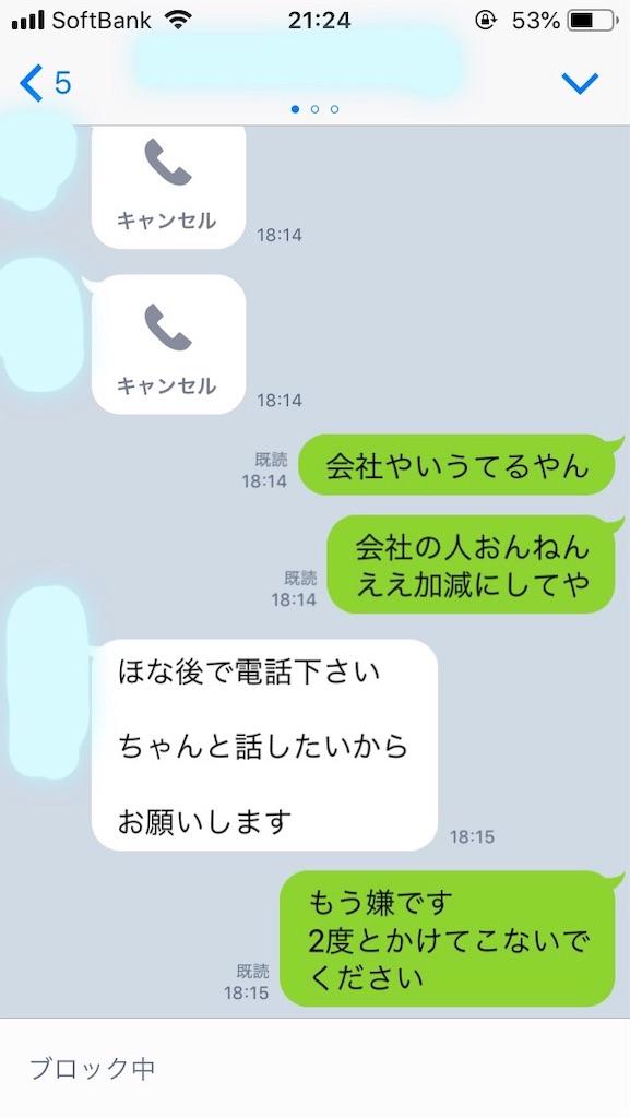 f:id:miyakokara:20190611092752j:image