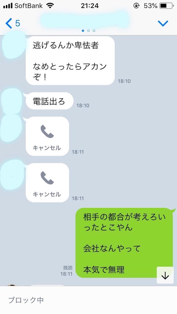 f:id:miyakokara:20190611092756j:image