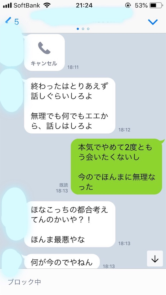 f:id:miyakokara:20190611092759j:image