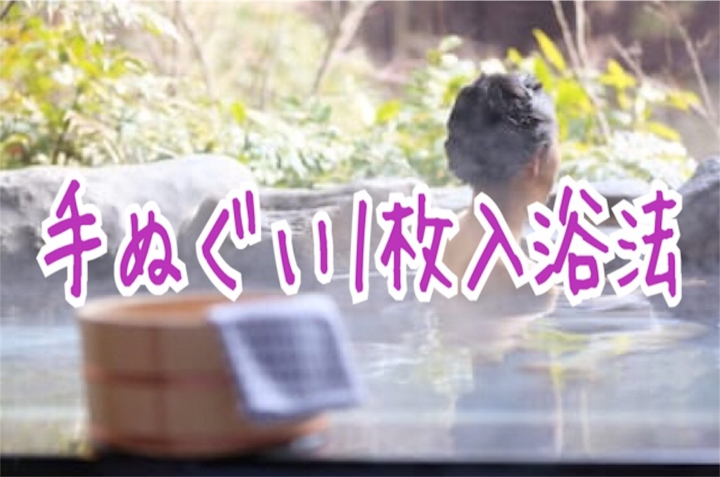 f:id:miyakokara:20190620071141j:image