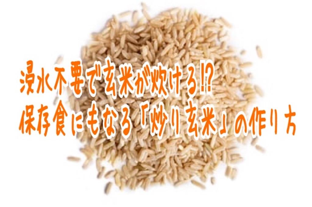 f:id:miyakokara:20190621070140j:image