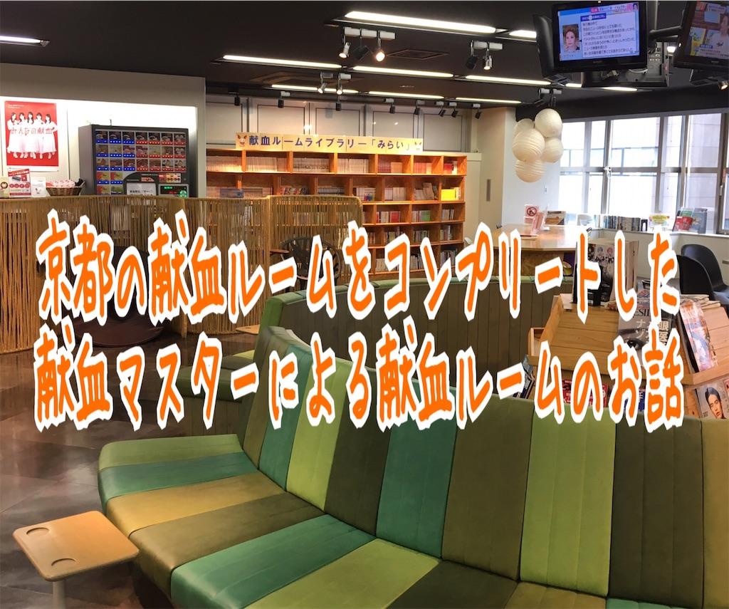f:id:miyakokara:20190707144657j:image