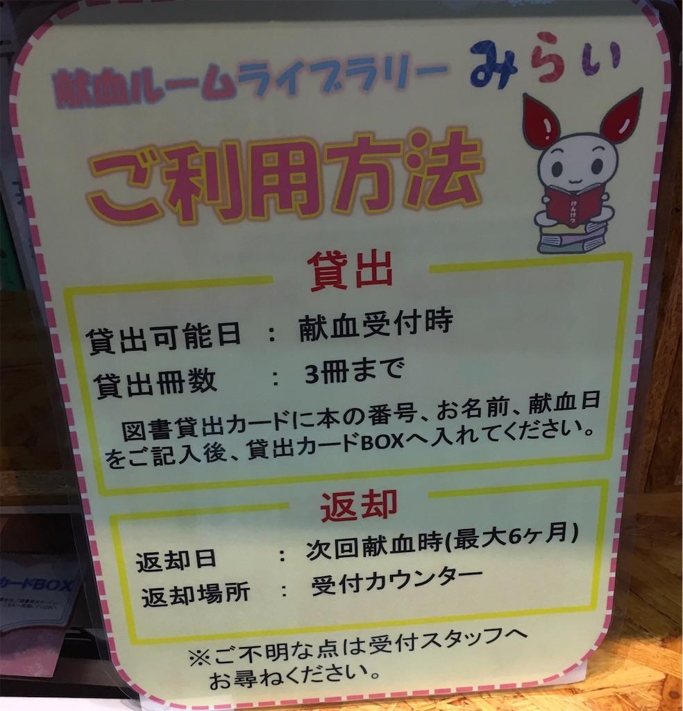 f:id:miyakokara:20190707145529j:image