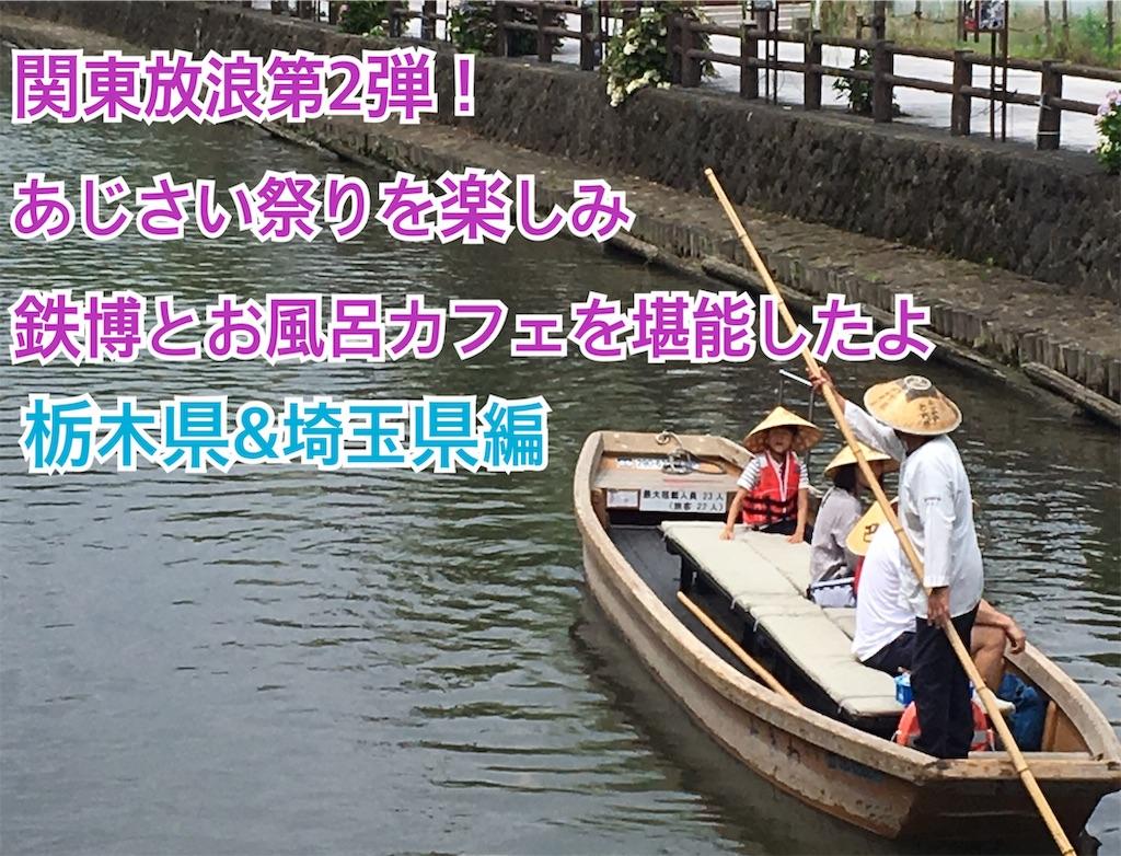 f:id:miyakokara:20190708162245j:image