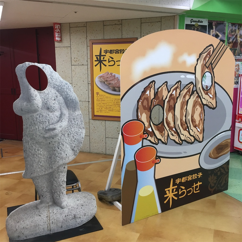 f:id:miyakokara:20190709190318j:image