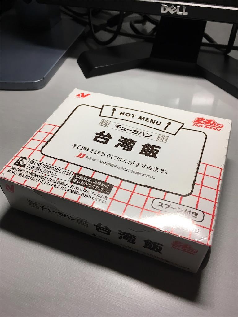 f:id:miyakokara:20190709191251j:image