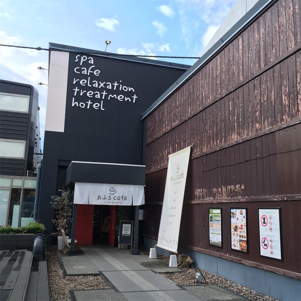 f:id:miyakokara:20190709191730j:image