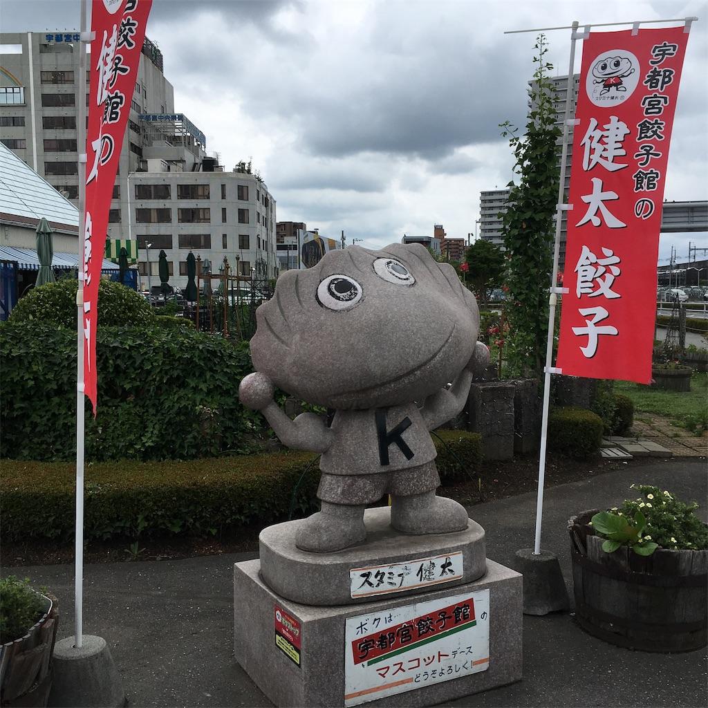 f:id:miyakokara:20190709192104j:image