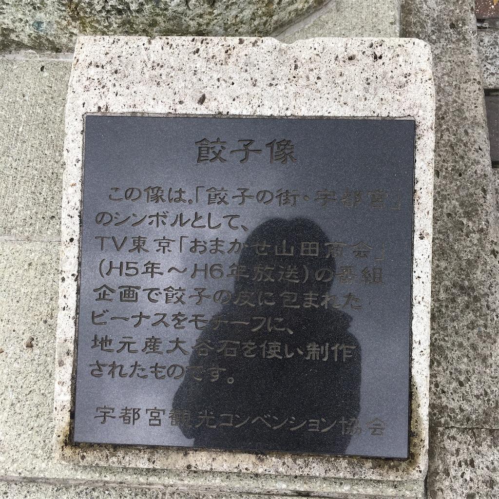 f:id:miyakokara:20190709192126j:image
