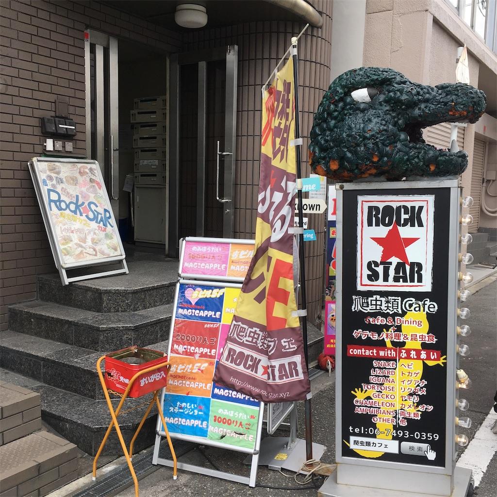 f:id:miyakokara:20190710183656j:image
