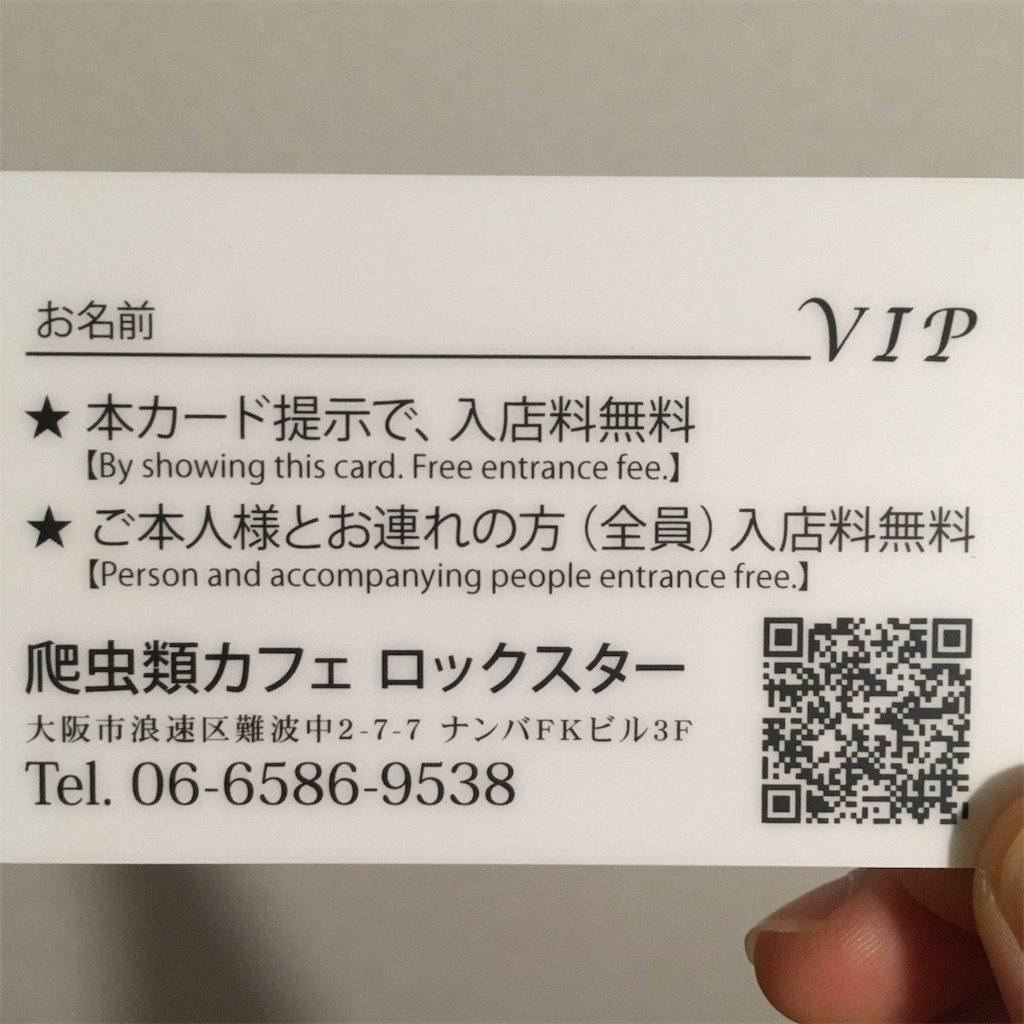 f:id:miyakokara:20190711211913j:image
