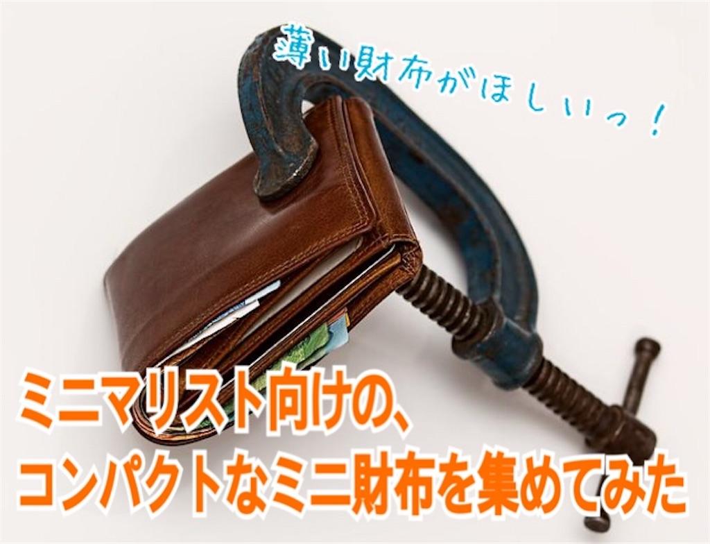 f:id:miyakokara:20190715005917j:image