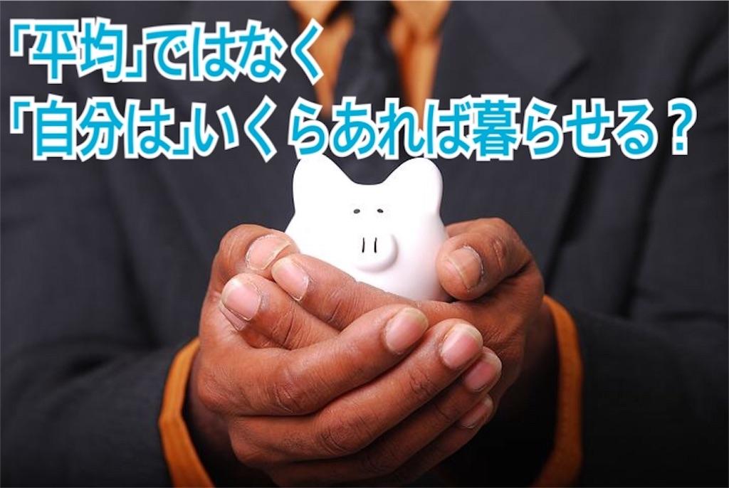 f:id:miyakokara:20190718082330j:image