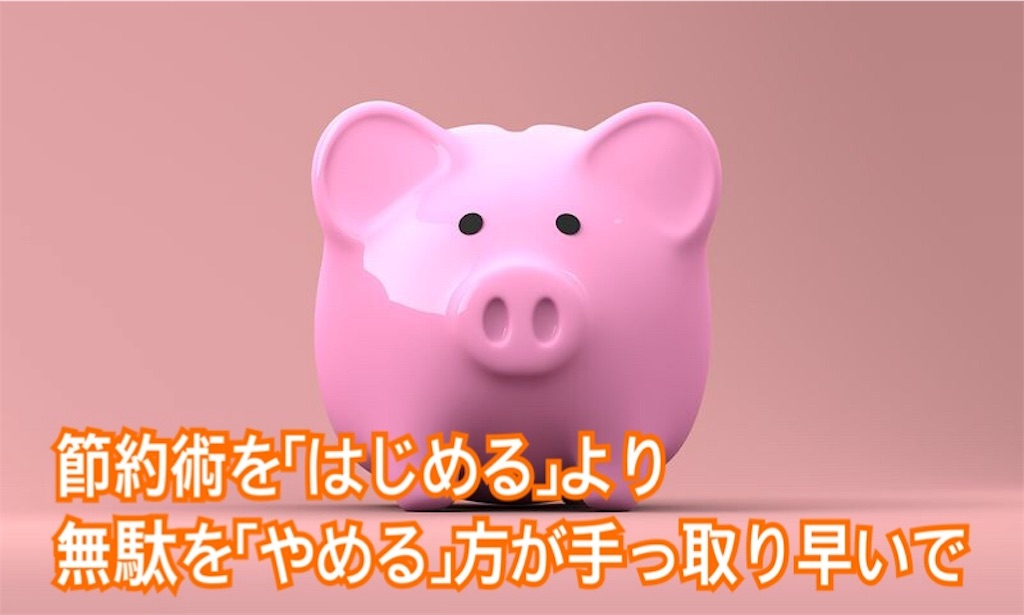 f:id:miyakokara:20190722150013j:image