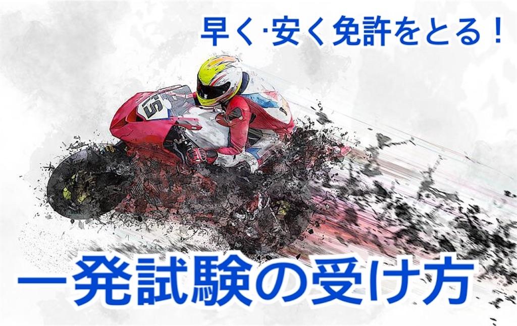 f:id:miyakokara:20190730025750j:image