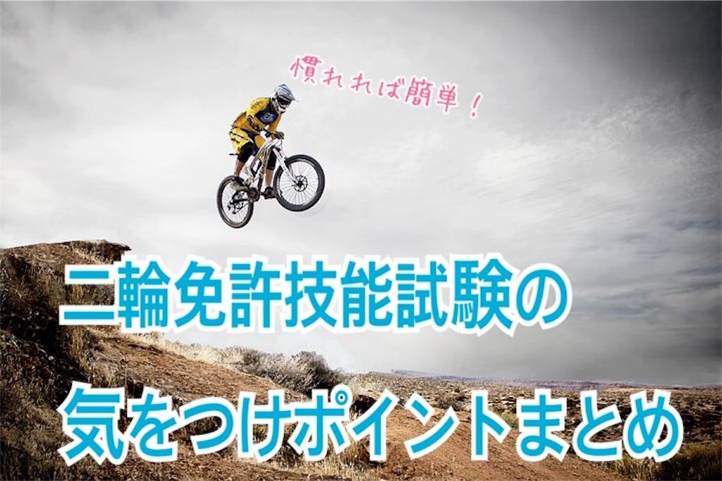 f:id:miyakokara:20190801155759j:image