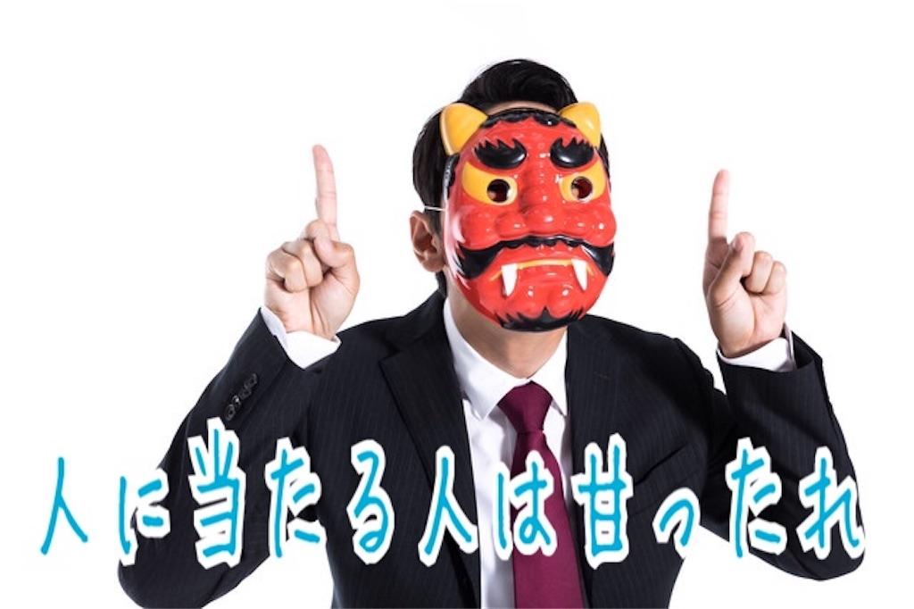 f:id:miyakokara:20190803192034j:image