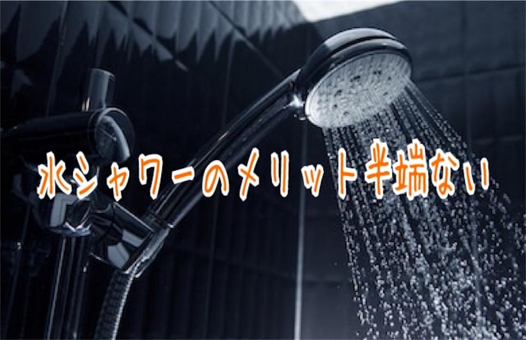 f:id:miyakokara:20190814173147j:image