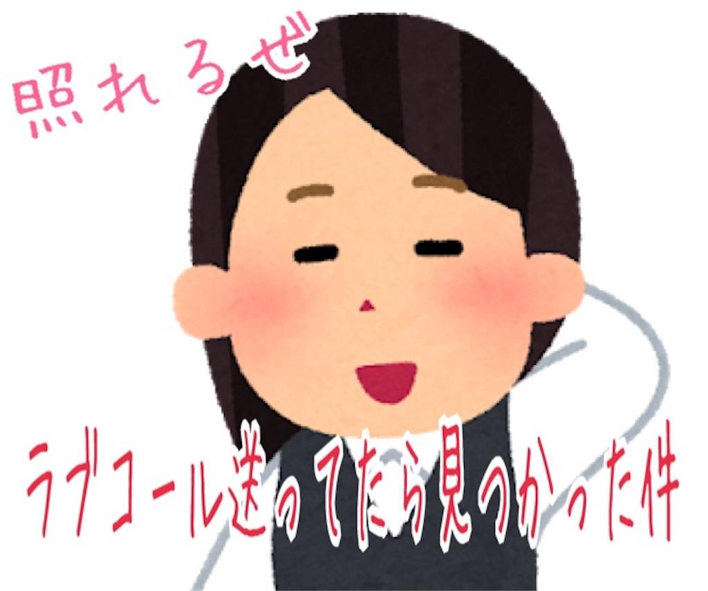 f:id:miyakokara:20190822171639j:image